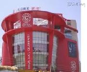 Bangalore Central, Marathalli