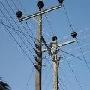 Bangalore Electricity Supply Co. Ltd, BESCOM bangalore