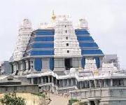 Bangalore ISCKON Sri Radha Krishna Chandra Temple