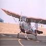 Bangalore Jakkur Flying Club