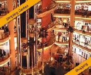 Bangalore Grand Sigma Mall