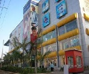 Bangalore Garuda Swagath Mall