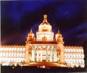 Bangalore Vidhana Soudha,High Court